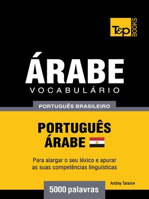 cover image of Vocabulário Português Brasileiro-Árabe Egípcio