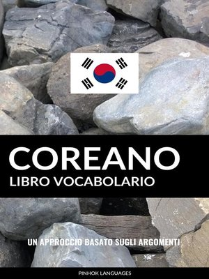 cover image of Libro Vocabolario Coreano