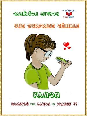 cover image of Une surprise géniale / aide à la lecture