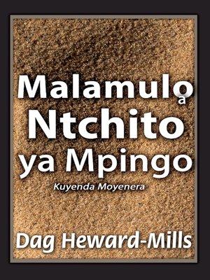 cover image of Malamulo a Ntchito ya Mpingo