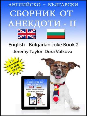 cover image of English Bulgarian Joke Book II