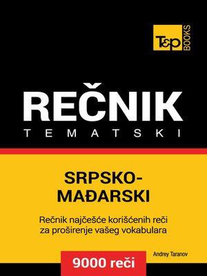 cover image of Srpsko-Mađarski tematski rečnik