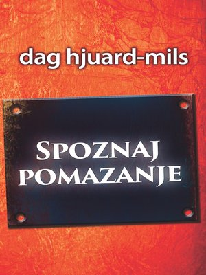 cover image of Spoznaj Pomazanje