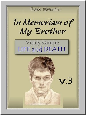 cover image of In Memoriam of my Brother. V. 3. Creative Works