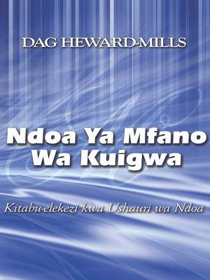 cover image of Ndoa ya Mfano Wa Kuigwa