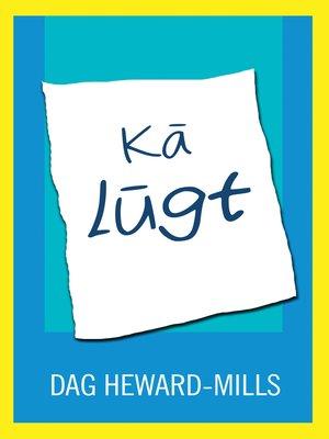cover image of Kā lūgt