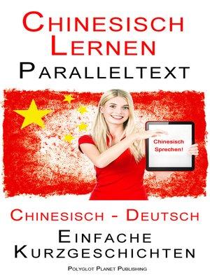 cover image of Chinesisch Lernen--Paralleltext--Einfache Kurzgeschichten (Chinesisch--Deutsch)