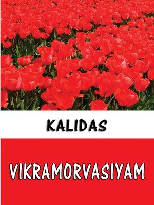 cover image of Vikramorvasiyam (Hindi)