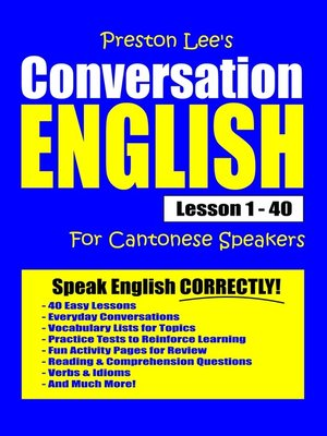 cover image of Preston Lee's Conversation English For Cantonese Speakers Lesson 1