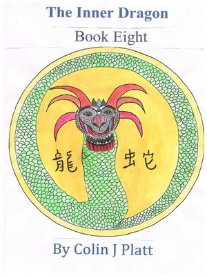 cover image of The Inner Dragon Book Eight