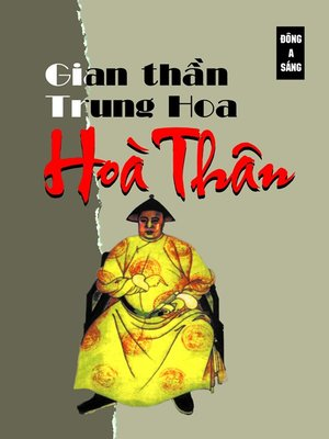 cover image of Gian thần Trung Hoa
