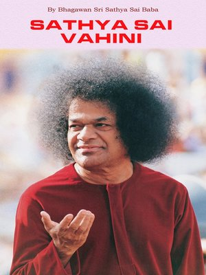 cover image of Sathya Sai Vahini