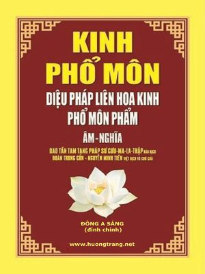 cover image of Kinh Phổ môn.