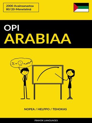 cover image of Opi Arabiaa