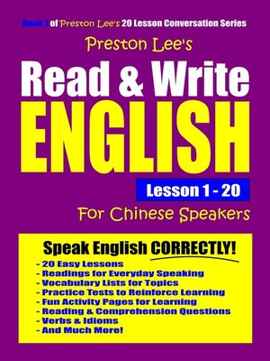 cover image of Preston Lee's Read & Write English Lesson 1