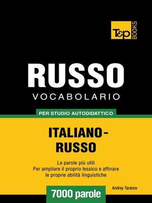 cover image of Vocabolario Italiano-Russo per studio autodidattico
