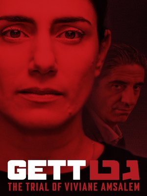 cover image of Gett: The Trial of Viviane Amsalam