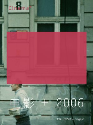 cover image of 电影+2006 Movie+2006