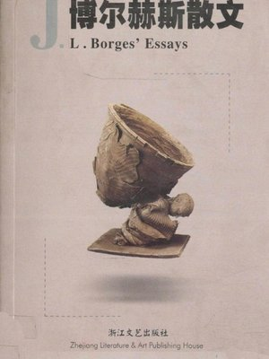 borges collected essays