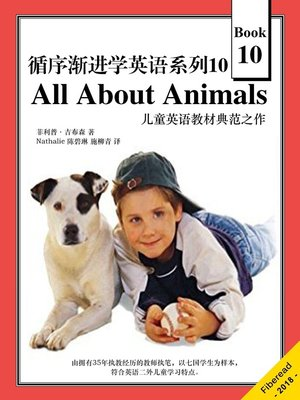cover image of 循序渐进学英语系列10