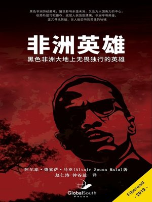 cover image of 非洲英雄 (The African Unsung Hero - A tribute to Jonathan Makeba)