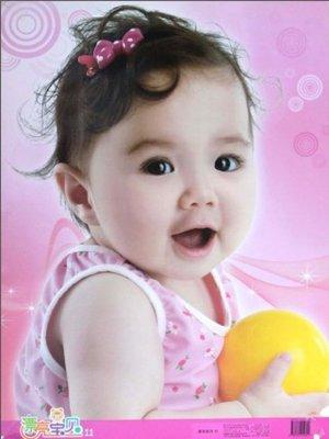 cover image of 漂亮宝贝11(Beautiful Babies Volume 11)