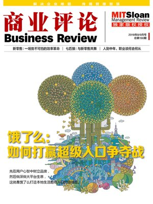 cover image of 饿了么