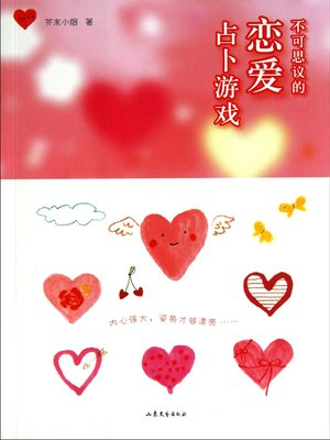 cover image of 不可思议的恋爱占卜游戏 Unbelievable Love Divination Game - Emotion Series (Chinese Edition)
