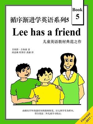 cover image of 循序渐进学英语系列5