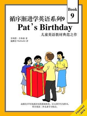 cover image of 循序渐进学英语系列9