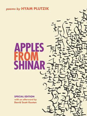 cover image of Apples from Shinar