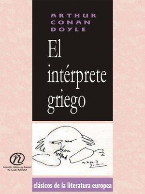 cover image of El interprete griego