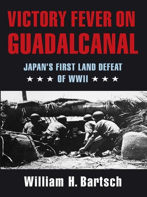 cover image of Victory Fever on Guadalcanal