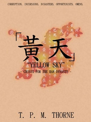 "cover image of ""Yellow Sky"""