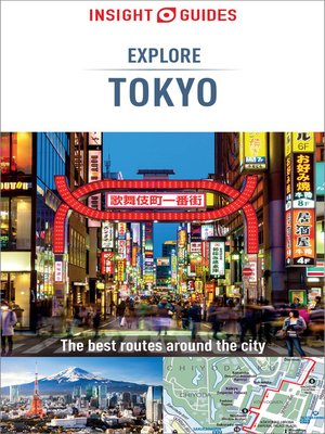 cover image of Insight Guides Explore Tokyo (Travel Guide eBook)