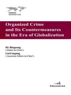 cover image of 全球化时代有组织犯罪与对策