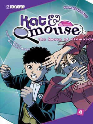 cover image of Kat & Mouse, Volume 4