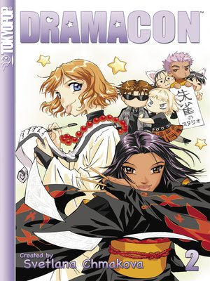 cover image of Dramacon, Volume 2