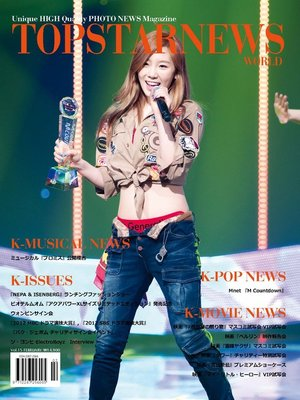 cover image of Top Star News, Volume 10