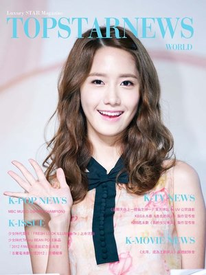 cover image of Top Star News, Volume 6