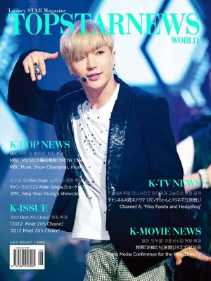 cover image of Top Star News, Volume 4