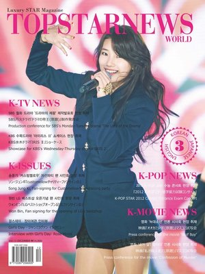 cover image of Top Star News, Volume 8