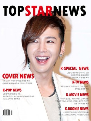 cover image of Top Star News, Volume 1