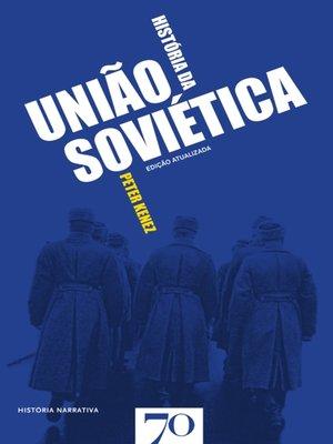 cover image of História da União Soviética--2ª Edição