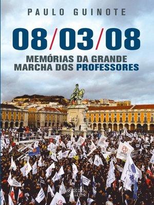 cover image of 08/03/08 ? Memórias da Grande Marcha dos Professores