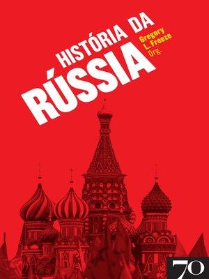 cover image of História da Rússia