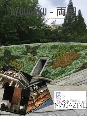 cover image of テストファイル
