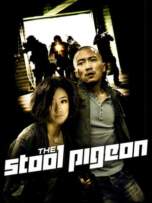 cover image of The Stool Pigeon
