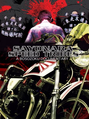 cover image of Sayonara Speed Tribes