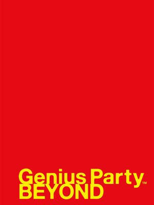 cover image of Genius Party Beyond